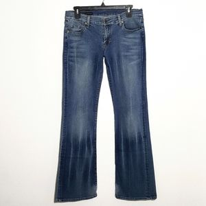 Citizens of Humanity | kelly bootcut jeans sz 27